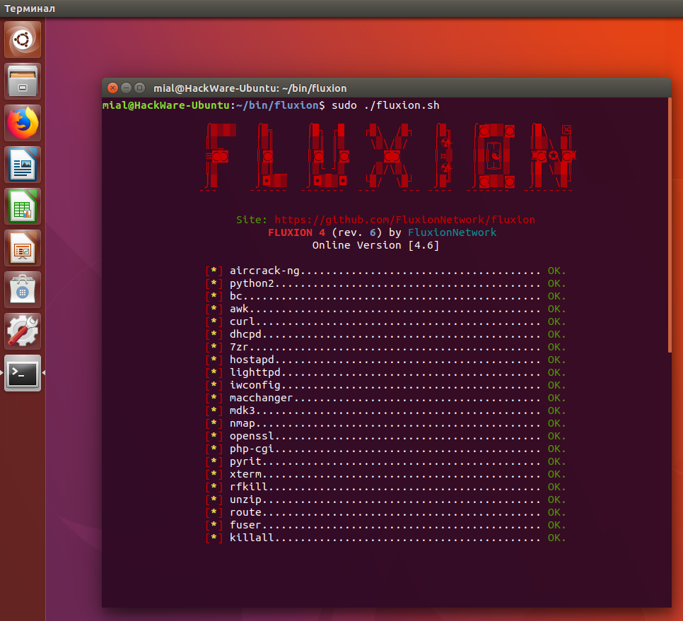 How to install Fluxion in Linux Mint or Ubuntu - Ethical