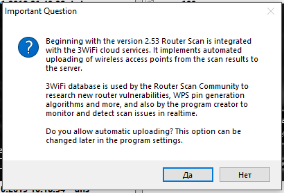How to hack routers in Windows (Router Scan by Stas'M manual