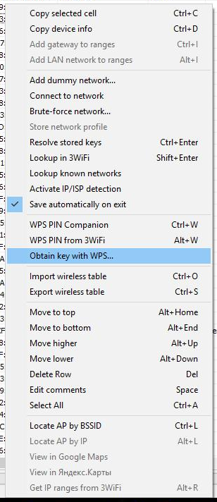 How to hack Wi-Fi in Windows - Ethical hacking and