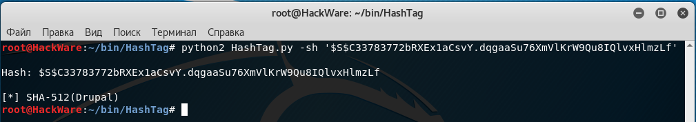 How to identify hash types - Ethical hacking and penetration testing
