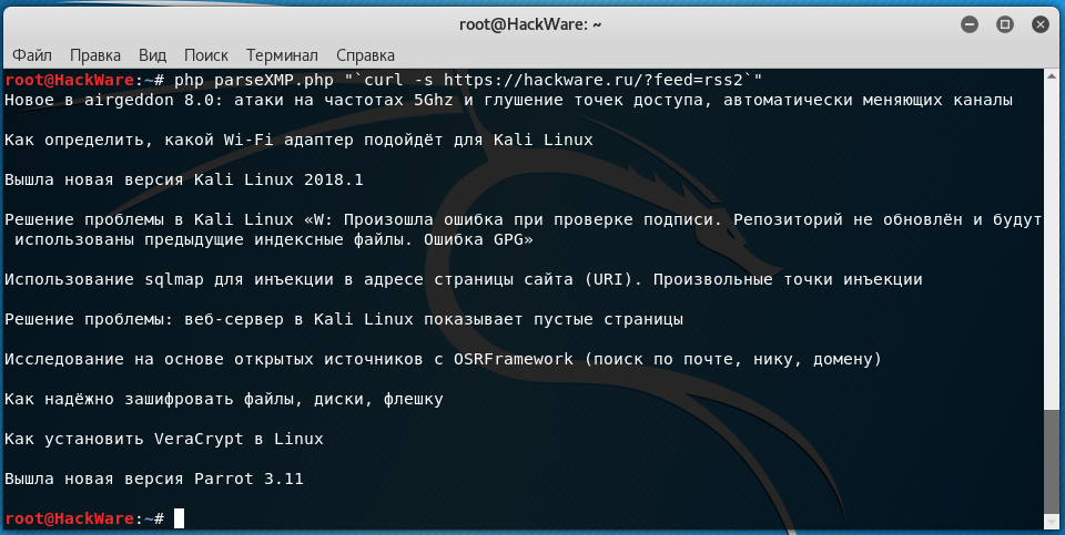 Web site parsing in command line - Ethical hacking and