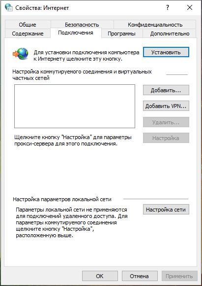 настройка tor browser torrc gidra