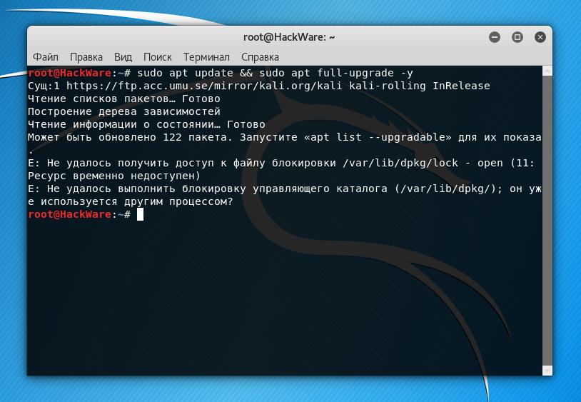 "Error ""E: Could not access the lock file /var/lib/dpkg/lock"