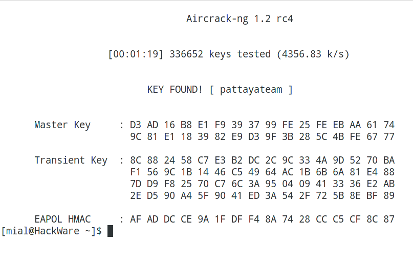 Hacking WPA/WPA2 passwords with Aircrack-ng: dictionary