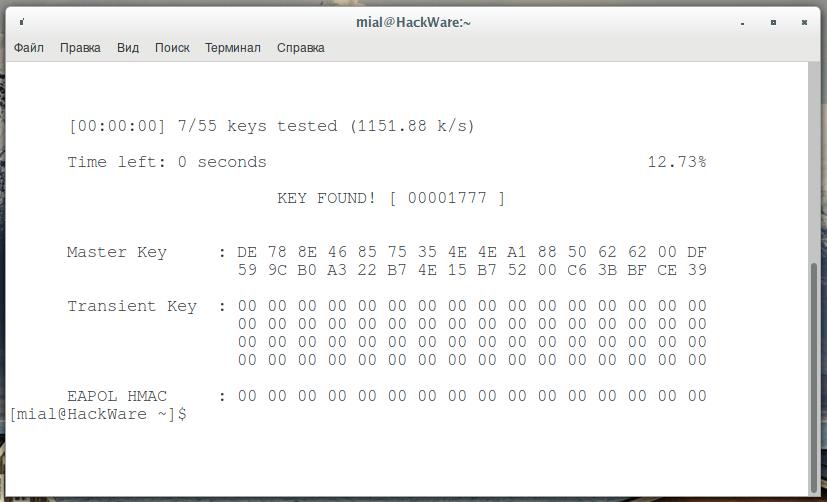 hack wifi wpa2 win 10