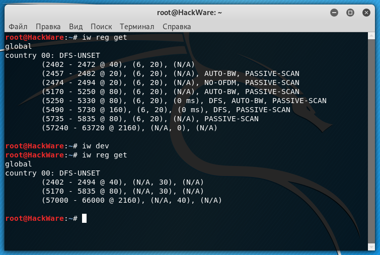 How to increase TX-Power of Wi-Fi adapters in Kali Linux in