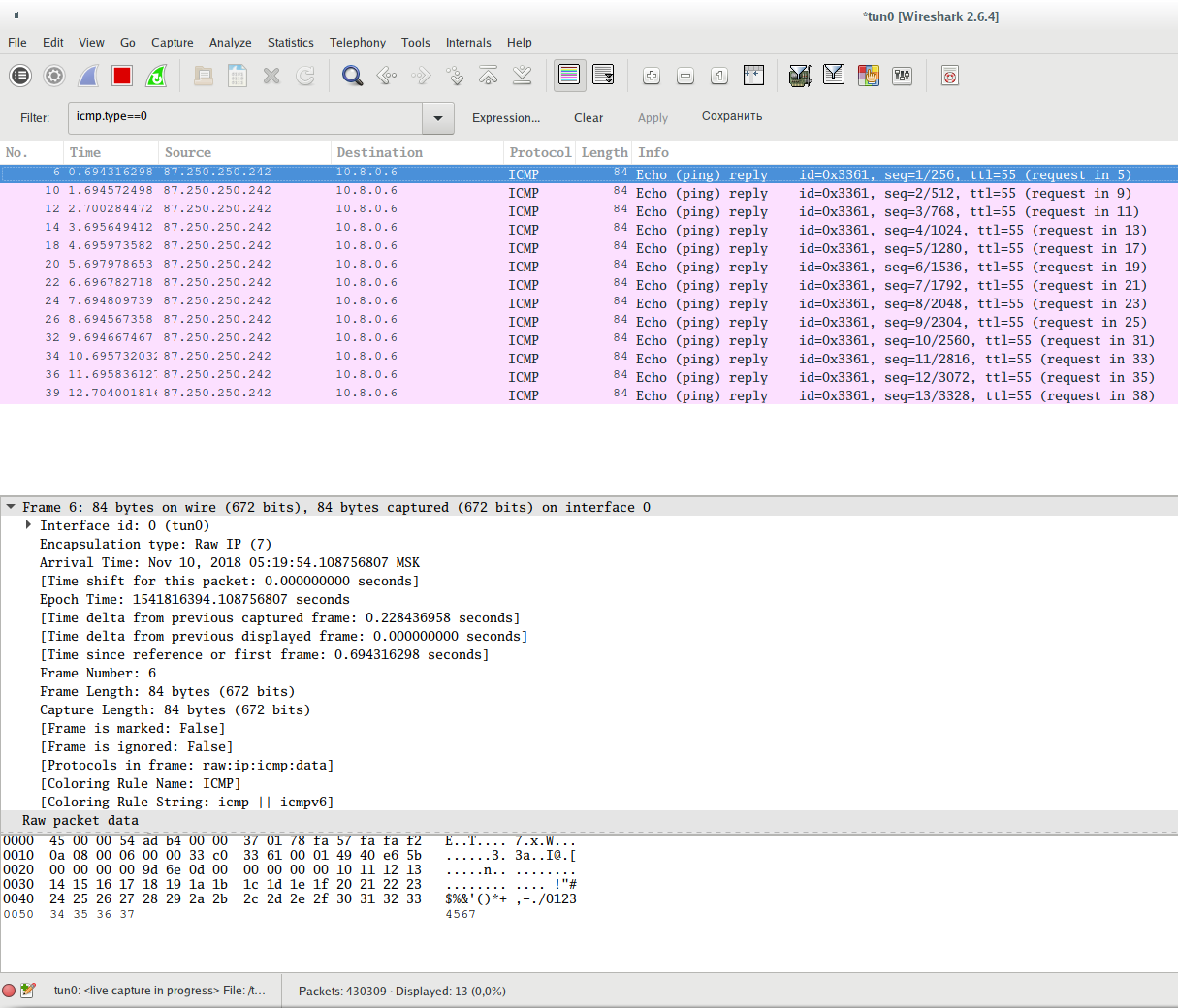 Wireshark Filters - Ethical hacking and penetration testing