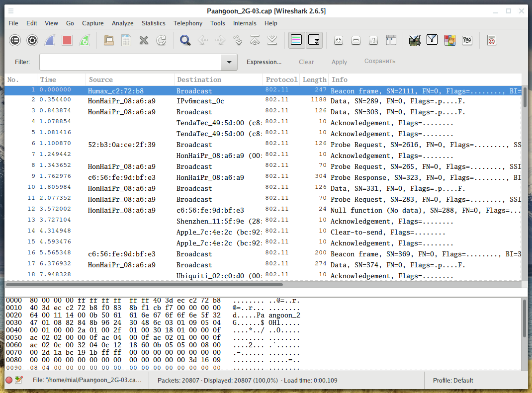 How to decrypt WPA traffic in Wireshark - Ethical hacking