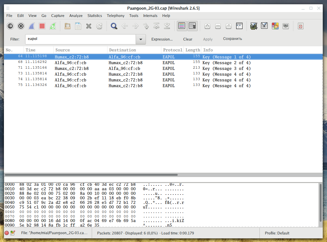 How to decrypt WPA traffic in Wireshark - Ethical hacking and