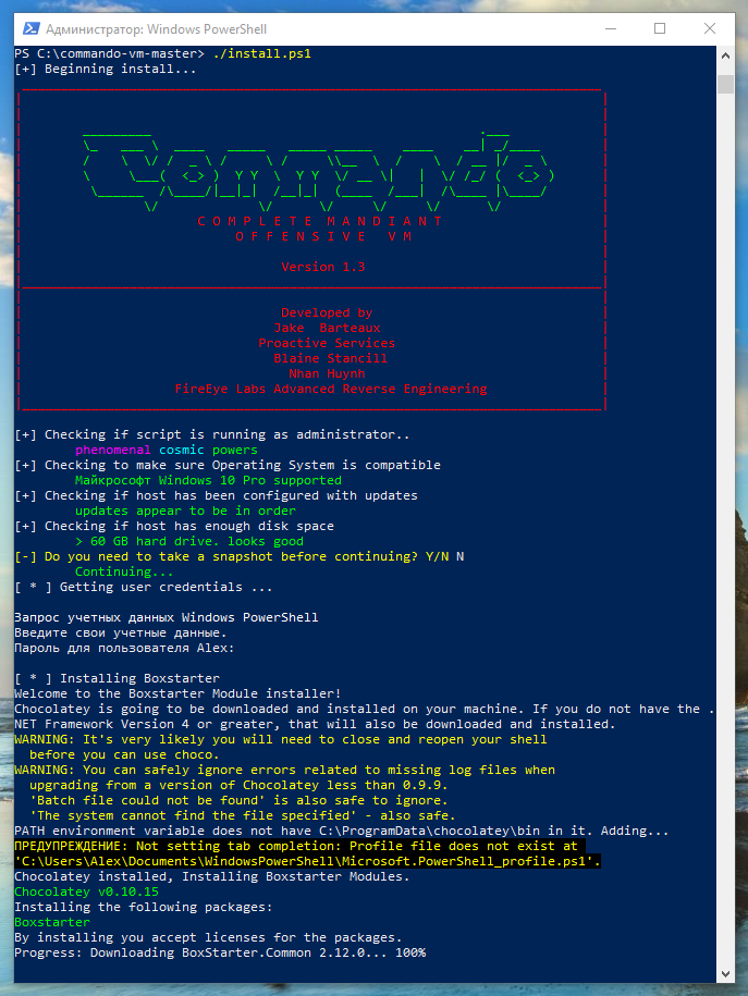 Commando VM: Windows for Hackers - Ethical hacking and