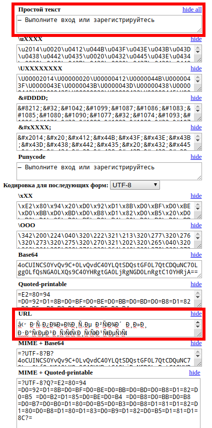picture regarding Quoted Printable Decode titled Easy route toward decode not known encoding - Moral hacking and